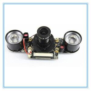 Image 1 - האחרון פטל Pi 3 דגם B + IR לחתוך מצלמה 5MP ראיית לילה יום ולילה מתג מצלמה מודול עבור rasberry Pi 2 דגם B