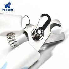 Мягкая нержавеющая сталь для домашних животных, коготь для собак, кошек, кусачки для ногтей, ножницы для стрижки, кусачки для животных, кошек с замком