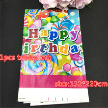 1pcs 2.2*1.32m Candy balloon theme tablecloth plastic tablecover for kids happy birthday Party decoration