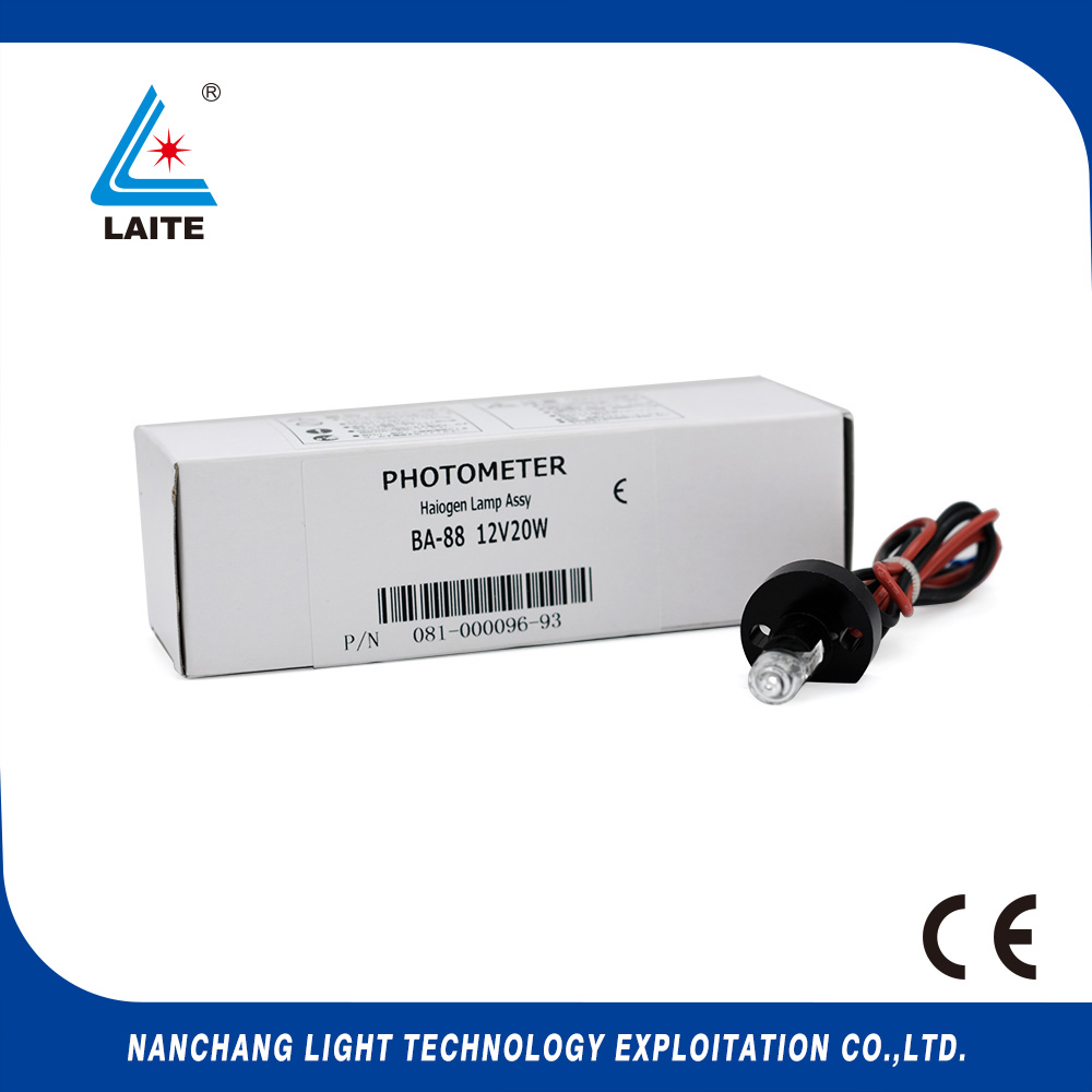 Mindray BA88 BA90 12V20W biochemistry lamp free shipping-3pcs mindray ba88 ba90 12v20w biochemistry lamp free shipping 3pcs