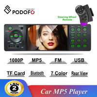Podofo Radio Car 1din Car Stereo 4 Auto Radio Bluetooth Autoradio USB SD Aux FM Receiver MP3 MP5 Video Player Rear View Camera
