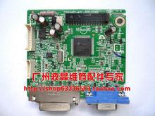 Free shipping RM-2200 driver board 715G4401-M3C-000-004Q Motherboard