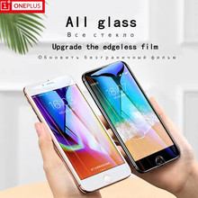 Oneplus 7 7Pro Glass Full Screen Protector Film Tempered For One plus 6 6T 5 5T 3 3T Protection Coverage glass