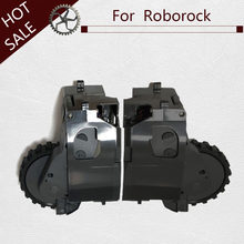 Traveling Wheel Module Right and Left Spare Parts Wheel for XIAOMI Roborock S50 S51 S55 wheel motor for Xiaomi Vacuum Cleaner