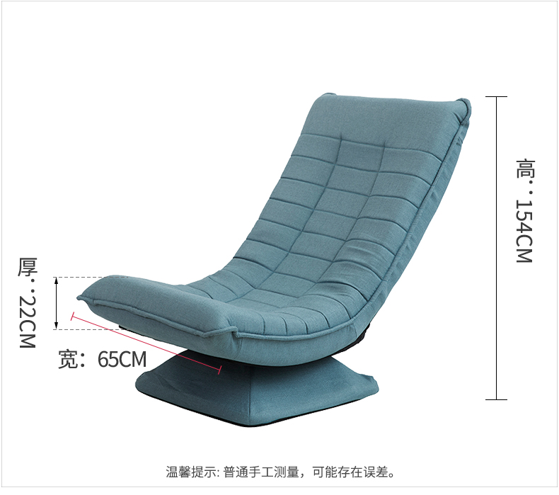 Awesome Us 122 77 21 Off Lazy Couch Moon Chair Small Sofa Fabric Balcony Tatami Single Reclining Leisure Bedroom Foldable Rotation In Living Room Sofas From Machost Co Dining Chair Design Ideas Machostcouk