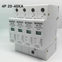SPD 20KA 40KA 4P surge arrester הגנת מכשיר חשמלי זינוק הבית C ~ 385V AC