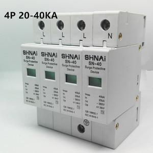 Image 1 - SPD 20KA 40KA 4P surge arrester הגנת מכשיר חשמלי זינוק הבית C ~ 385V AC