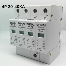 Устройство защиты от перенапряжения SPD 20KA  40KA 4P, Электрический дом, защита от перенапряжения C ~ 385V AC