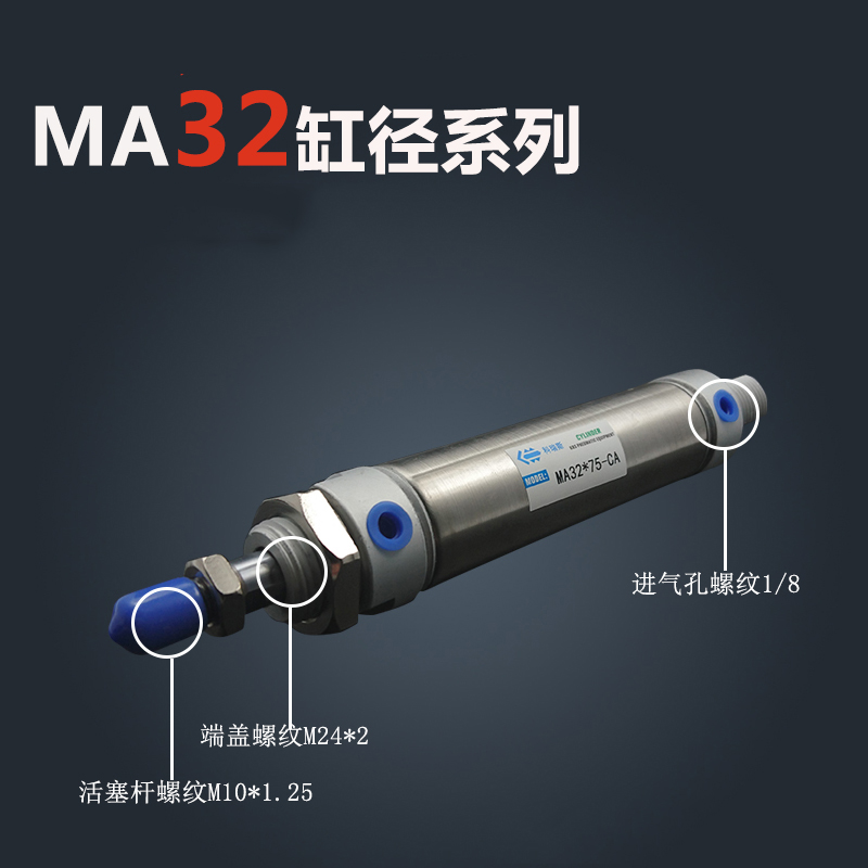 MA32X175-S-CA, Free shipping Pneumatic Stainless Air Cylinder 32MM Bore 175MM Stroke , 32*175 Double Action Mini Round Cylinders