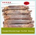 250 g/peça 15 anos Red ginseng Changbai Montanha Ginseng Seco, Raiz de Ginseng, Erva orgânica, Panax, Erva Chinesa