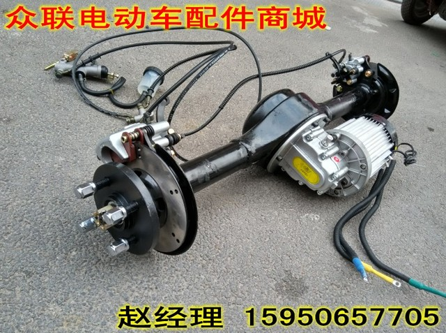 After the custom factory custom high power electric car accessories ...