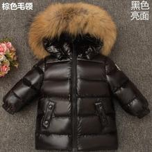 2017 winter down jacket parka for ladies boys coats , 90% down jackets youngsters's clothes for snow put on children outerwear & coats