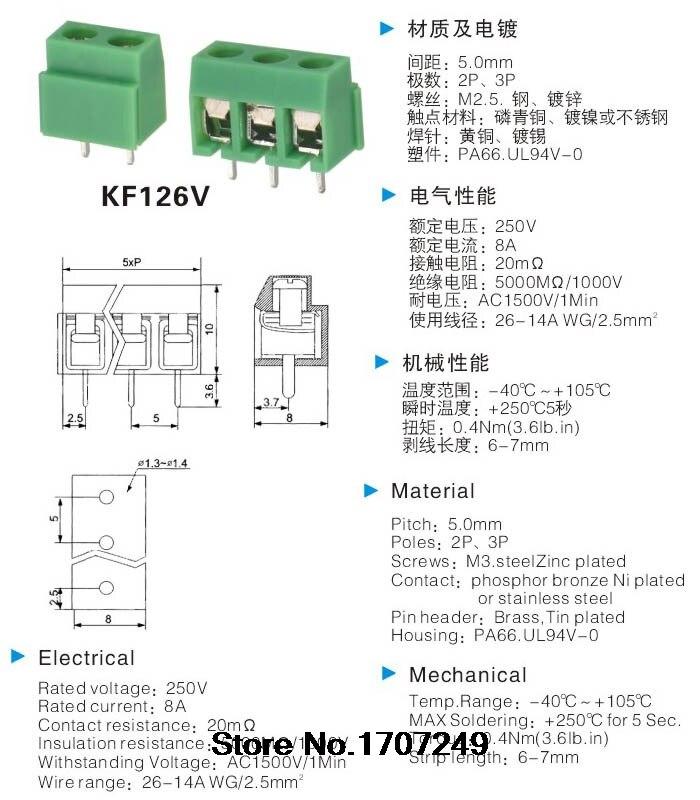 free shipping 500pcs kf126-2p kf126 2pin