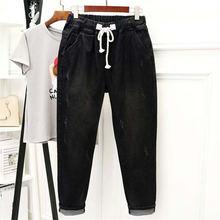 Jeans Q1337 Plus High