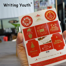 2 Adhesive Sticker Labeling