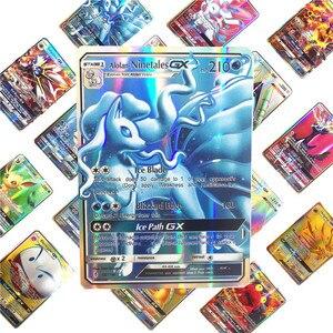 Image 2 - 300 個英語 gx メガ tagteam ボードゲームカードトレーディングカード突くフラッシュ月カードバトルため tcg コレクションカード子供のおもちゃ