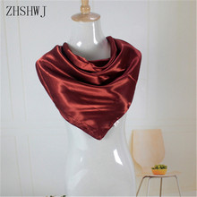 Women's Solid Color Fashion Scarf