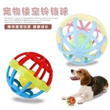 Мяч для собак pet soft