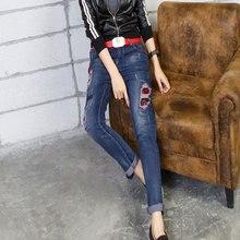 Весной 2016 новых Корейских женщин моды отверстие джинсы брюки женские Харен