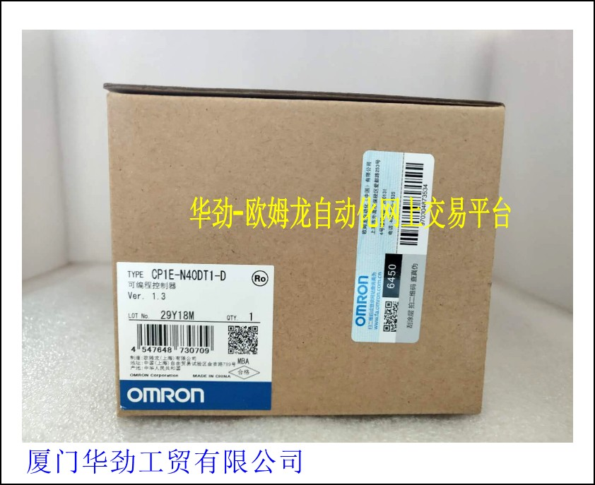 CP1E-N40DT1-D   Programmable Controller Genuine New Spot