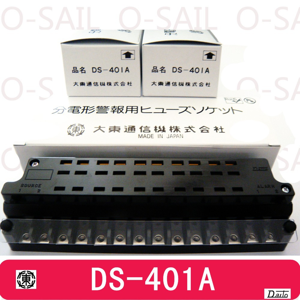[SA]New original alarm fuse base - - fuse holder DS-401A [sa]new original alarm fuse base fuse holder ds 401a