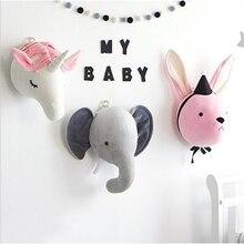 Almohada de elefante para decoración de habitación de bebé, juguetes de peluche infantil, ropa de cama de conejo para niños, juguetes para dormir, muñeca, habitación de bebé de conejito, colgante de pared de habitación