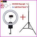 NanGuang CN-R640 R640 Fotografía Video Studio 640 Continua LED Macro Anillo de Luz 5600 K Iluminación de Día + 2 M trípode soporte