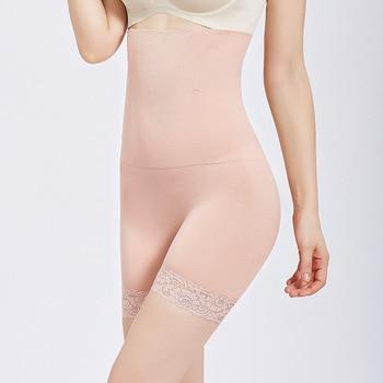ZYSK Tummy Control Slimming Pants Women High Waist Trainer Body Shaper Slimming Belt Shapewear Women Seamless Control Panties 6