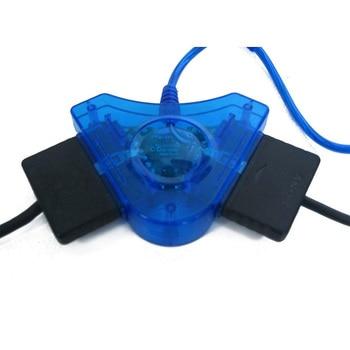 Joypad, accesorios de controlador de juegos, adaptador de interfaz USB, convertidor de Cable, teclado práctico para el hogar, controlador de dos puertos para PS1 PS2 PSX