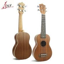 "Mcool Exquisite 21"" Soprano Ukulele Sapele Wood 4 Strings Mini Hawaii Guitar Rosewood Fingerboard Ukelele Uke"