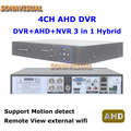 Hot DVR 4 Channel H.264 Motion Detect DVR+AHD+NVR 3 in 1 Hybrid With P2P PTZ DVR+AHD Remote View Internet CCTV Security System