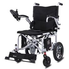 Good quality Lightweight electric wheelchair
