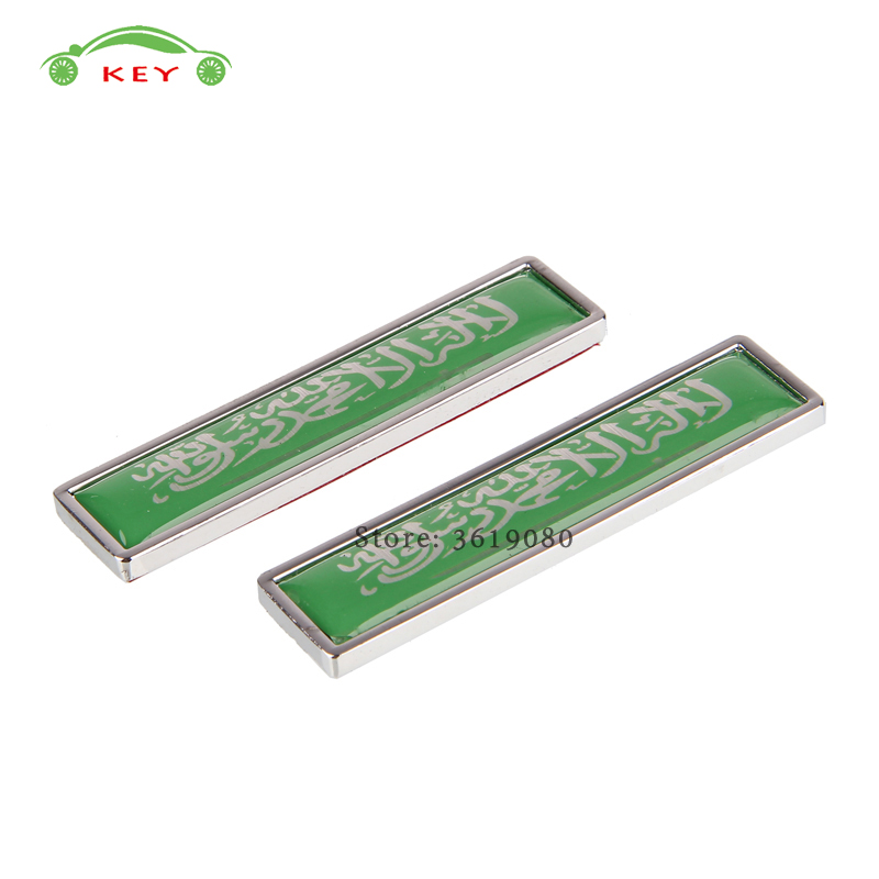 Car Accessories Auto Emblem Badge Metal Side Stickers for Flag of Saudi Arabia Logo for BMW E39 Mazda Toyota Yaris Daihatsu Ford auto chrome camaro letters for 1968 1969 camaro emblem badge sticker