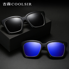 New Fashion Women Square Sunglasses Brand Design Classic Vintage 2018 Personality Sun Glasses Shades UV400