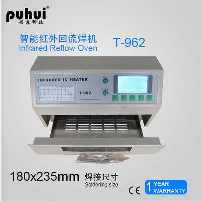 Hot Sell,In Stock PUHUI T-962 800W Infrared IC Heater Desktop Reflow Solder Oven BGA SMD SMT Rework Station  Reflow Wave Oven