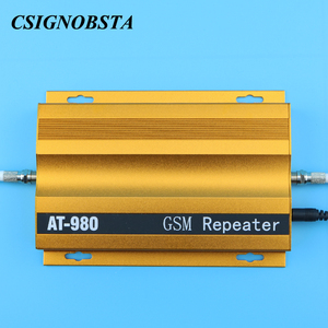 Image 3 - High Quality New Cell Mobile Phone GSM900 MHz 2G Signal Booster Repeater Amplifier Model AT980 with Yagi Antenna Wholesale