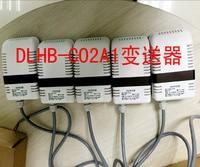 CO2 двуокись углерода передатчик с помощью импортные датчики, точные измерения! 485/4 20MA дополнительно