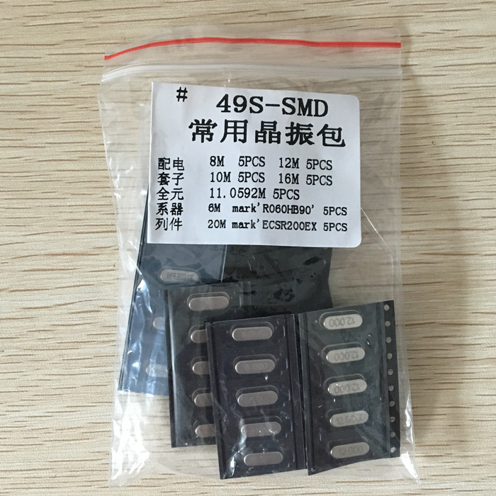 CRYSTAL 10MHZ 18 PF SMD 100 pieces