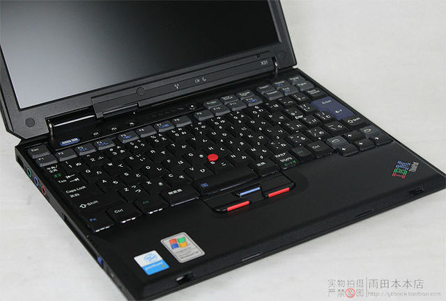 X31 THINKPAD DRIVERS FOR WINDOWS VISTA