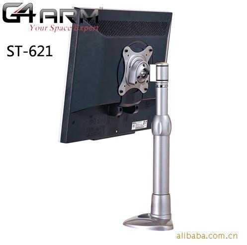 1 unidades/lotes LCD Desktop Monitor suporte computador Desktop monte st-621, Frete grátis por Fedex