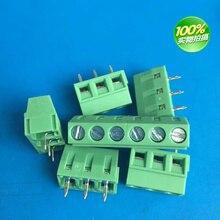 100 шт. KF127-5.0/5,08 мм Винтовые клеммные колодки 2 P 3 P 300 V 10A латунные клеммы