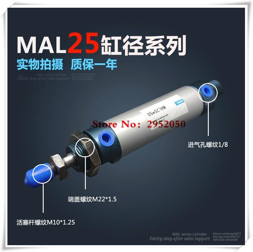 Free shipping barrel 25mm Bore 100mm Stroke MAL25*100 Aluminum alloy mini cylinder Pneumatic Air Cylinder MAL25-100 38mm cylinder barrel piston kit