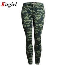 New Fall Ultra Stretch Skinny Jeans Women Military Camouflage Pants Uniform Capris Pants Feet Pencil Denim Jeans Trousers
