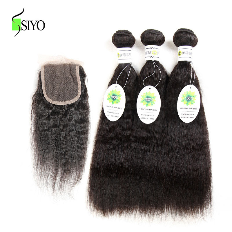 SIYO Hair Brazilian Kinky Straight With Closure 3 Bundles Human Hair Weave With Lace Closure Non-remy Hair Free Part