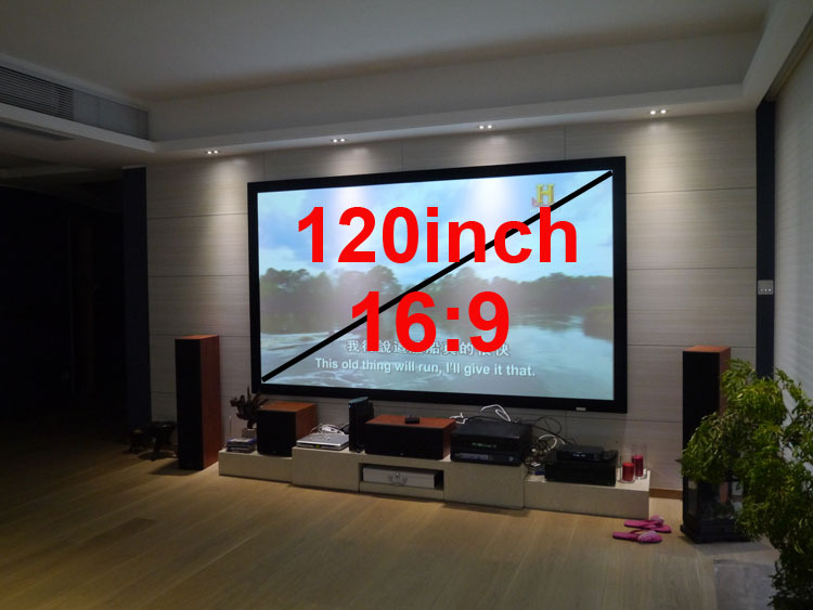 120 fixed frame projector screen