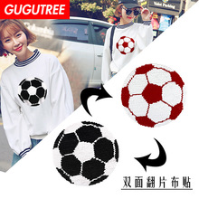 GUGUTREE embroidery Sequins big football patches Sports badges applique for clothing XC-6