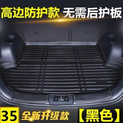 Contemplative Car Rear Boot Liner Trunk Cargo Mat Tray Floor Carpet Mud Pad Protector For Changan Cs35 2017 2018 Car Styling Auto Replacement Parts