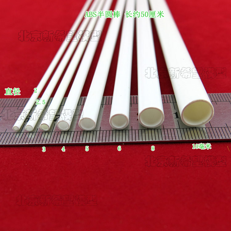 Teraysun Dia 2 10mm ABS plastic round Pipe round tube pipe model making scenery architectural constructions