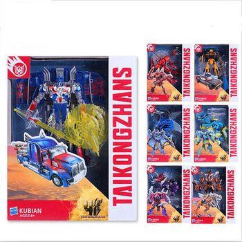 Новая трансформация 4 Робот фигурки героев игрушки Деформация игрушка Dinobots Grimlock Slug Strafe Slash классическая модель детские игрушки подарки