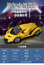 9191 Climbing Wall 42256Car remote control toys children drift 360-degree rotate electric car nfrared ray RC car child gift 30CM